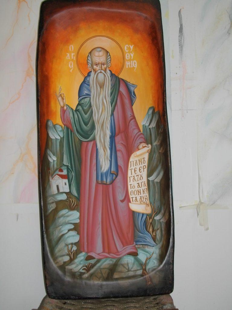 Αγιογράφηση εικόνας Αγίου Ευθυμίου σε παλαιά σκάφη