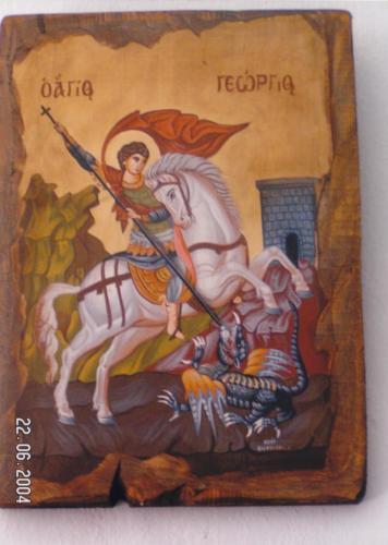 agios georgios (Copy)